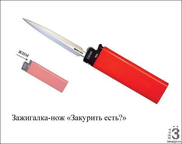 http://img-fotki.yandex.ru/get/5502/dharmamahant.2/0_42efe_9bded737_XL.jpg