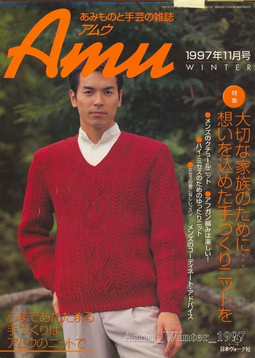 俄网日文杂志(71) - 柳芯飘雪 - 柳芯飘雪的博客