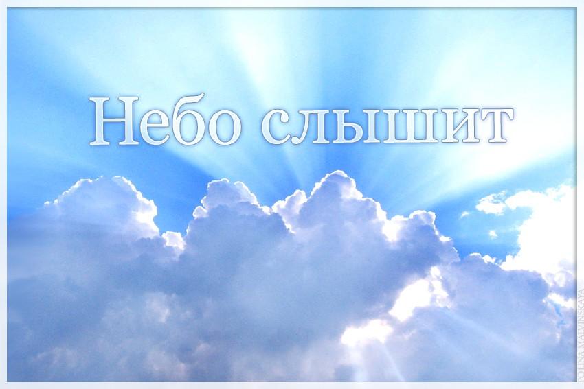 открытки небо: