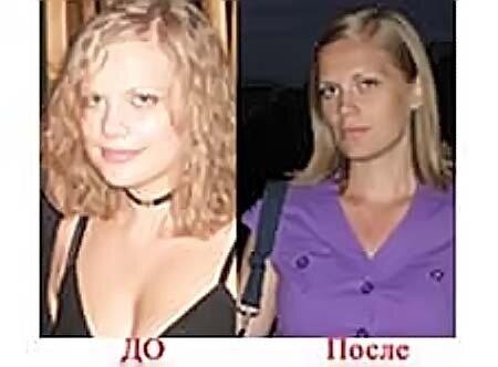 Как Александра за три месяца похудела на 10 килограмм?