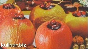 яблочки с брусникой