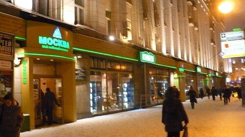 в магазине Москва есть почти все книги Клауса Джоула!