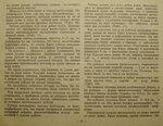 Военная форма советской армии 1918-1958г (11).JPG