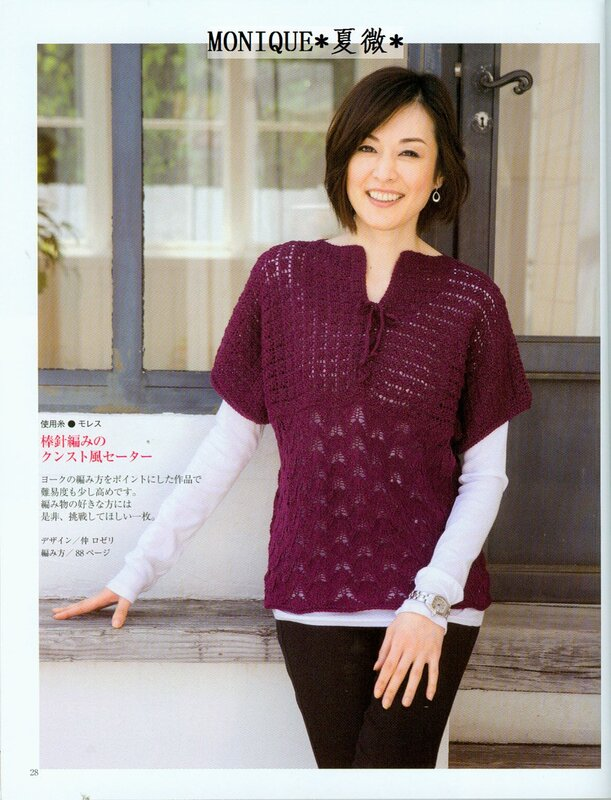 Вязание спицами - японская
