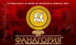 Первенство и Чемпионат России по борбе дзю-дзюцу 2010 г.