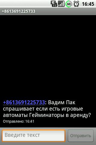 0 47f0e 8d571827  1 L