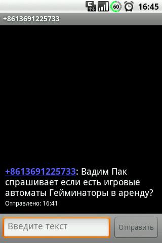 0_47f0e_8d571827_-1-L Мистификаторы атакуют БЛОГ