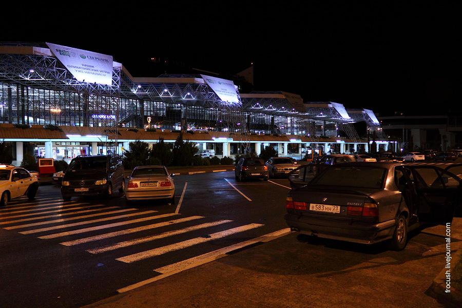 Сочи (Адлер) международный аэропорт