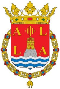 Alicante, Comunidad Valenciana, Аликанте, Сообщество Валенсии, Испания, Spain, Espana, CostablancaVIP, достопримечательности Испании, достопримечательности Аликанте