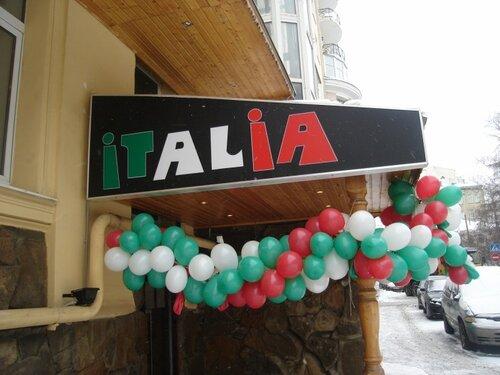 """Световой короб """"Италия"""""""