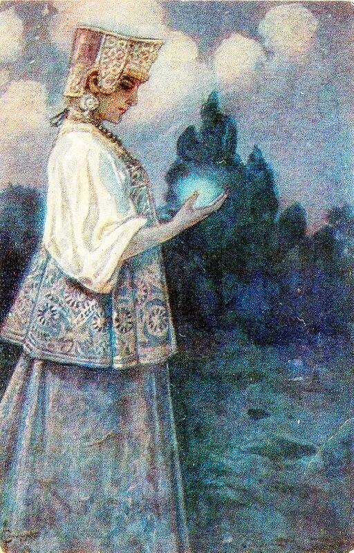 S.Solomko (1867-1928)