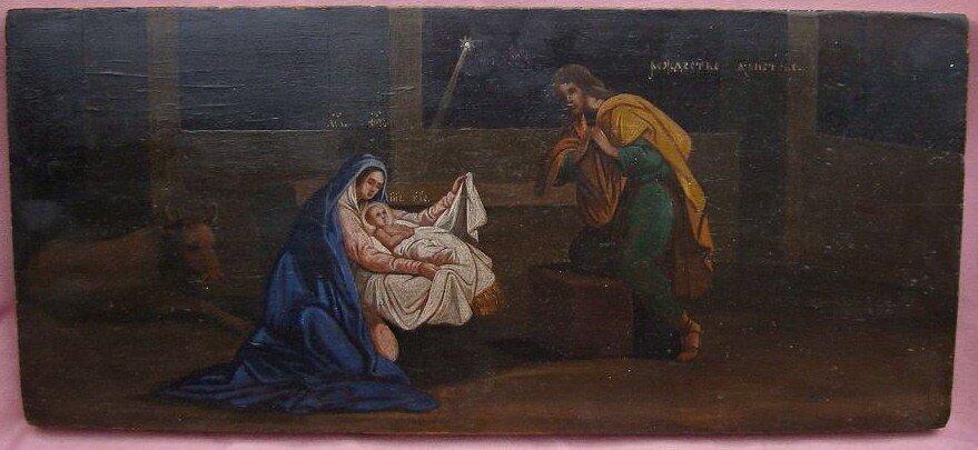 РОЖДЕСТВО ХРИСТОВО Запад России, XIX век