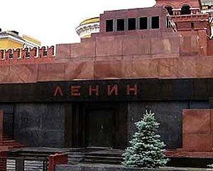 В Каракасе установили бюст Ленина в честь 100-летия Великого Октября