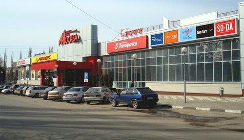 трц москва липецк логотип logo mall lipetsk moscow