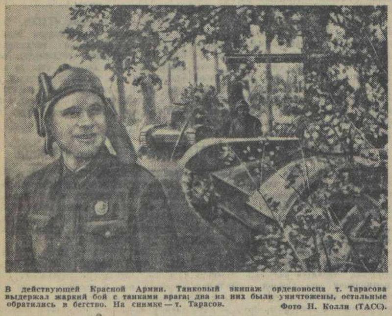 как русские немцев били, потери немцев на Восточном фронте, красноармеец 1941, красноармеец ВОВ, Красная Армия, смерть немецким оккупантам