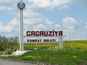 В Гагаузии утвердили новое региональное правительство