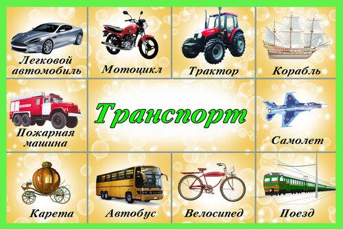 Продам детская кроватка - Куплю во Владивостоке