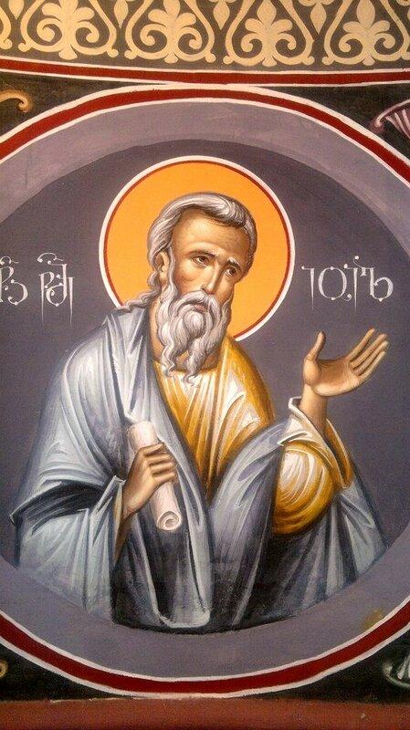 Святой. Иконописец Зураб Модебадзе.