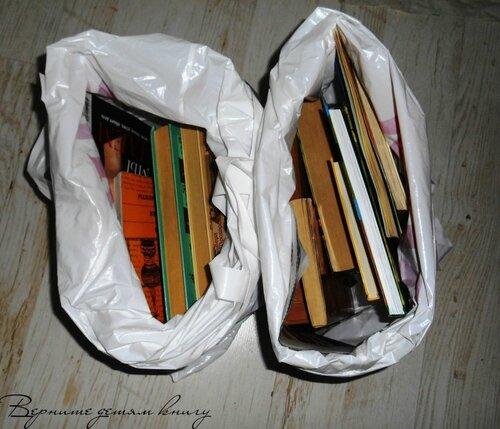 читаем каждый день
