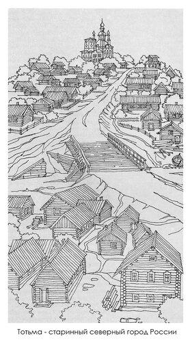 Тотьма - старинный северный город России, вид города