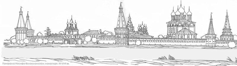 Панорама Иосифо-Волоколамском монастыря