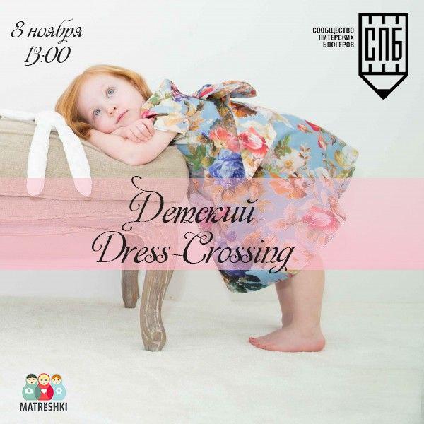 dress-crossing_matreshki.jpg