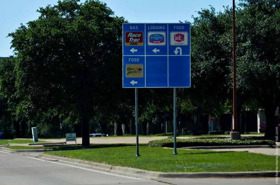 33. Знаки помогают понять какие рестораны есть на этом выходе с хайвея, и заправки какой фирмы, и ка