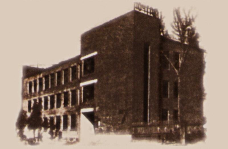 Улица Чичерина, Почтамт, 1937, из архива БП, Белгород. http://sanchess-city31.livejournal.com