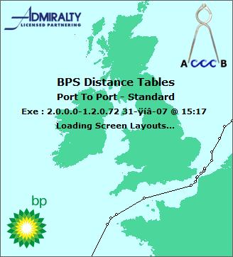 Программу port to port distance