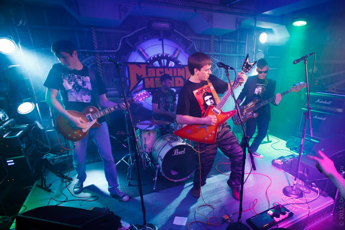 Демотиваторы в Machine Head 9