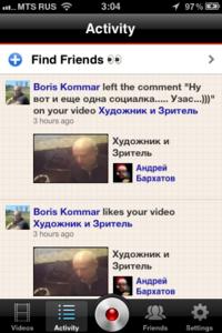 «Socialcam Video Camera»