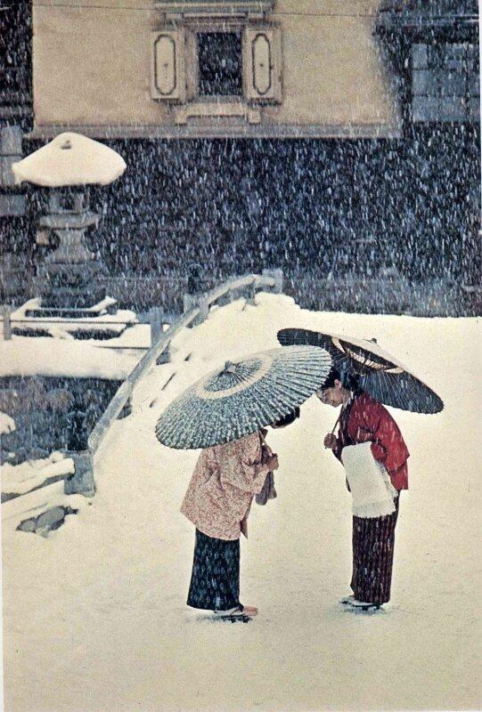 Burt Glinn,Takayama, Japan 1968