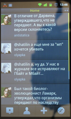 ZTE Skate, скриншот