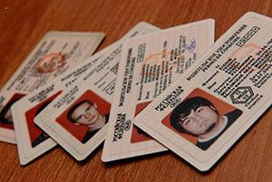 С 1 сентября в России вступают в силу новые правила сдачи экзаменов на права
