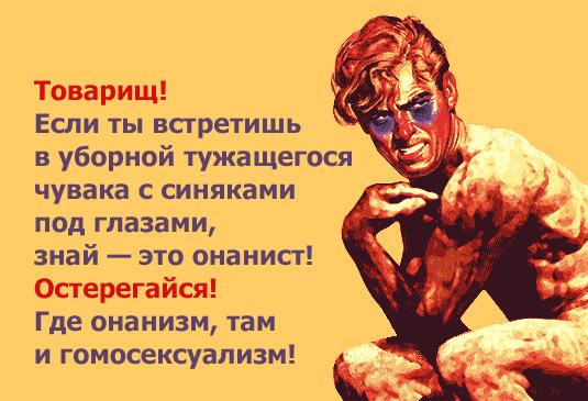 фото блог онониста