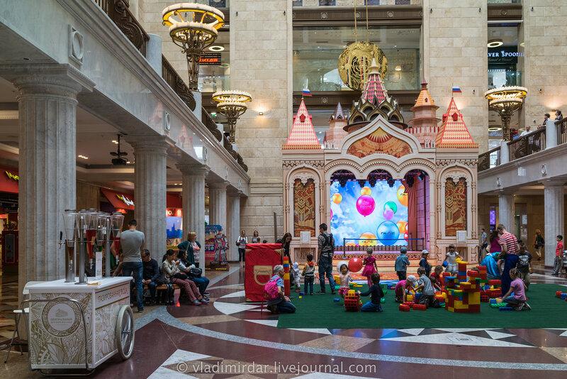 Детский мир – Центральный детский магазин