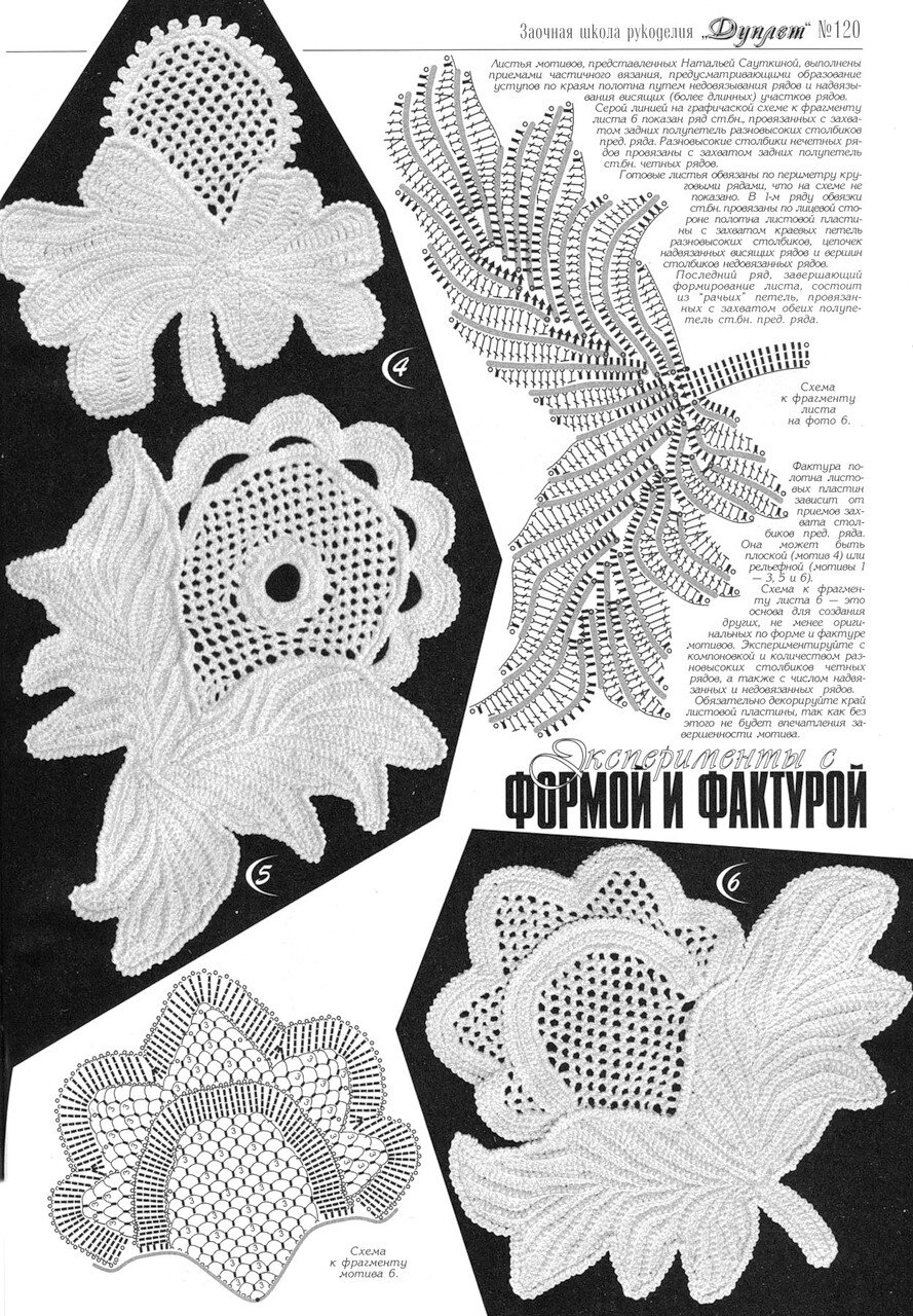 //img-fotki.yandex.ru/get/5503/abonny.a4e/0_74d64_1d2ffe17_XXXL