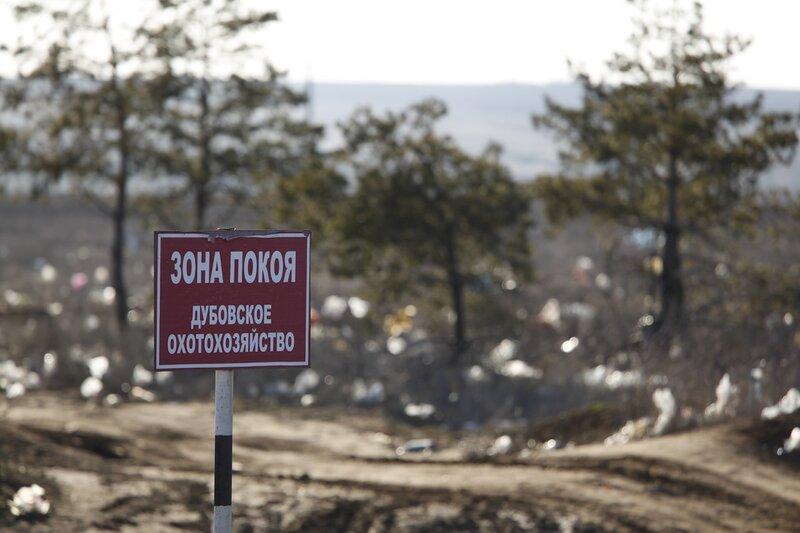 Волгоградский губернатор разозлился и обещает строго спрашивать за чистоту придорожных территорий 0_491ec_8cc7f439_XL