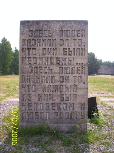 http://img-fotki.yandex.ru/get/5503/anton-liliya.9/0_5a099_ce510faf_L.jpg