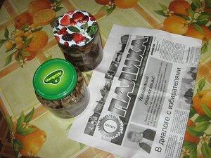 подарок из Опалихи