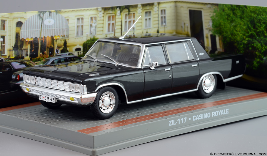 ЗиЛ-117 James Bond Car Collection #104 Universal Hobbies