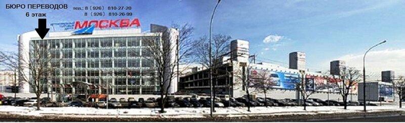 Адрес: Москва, ул. Генерала Белова, д. 14. на карте большего размера.  Адрес техцентра: Москва, Каширское шоссе, 61...