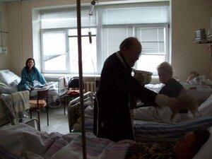 В 11 больнице