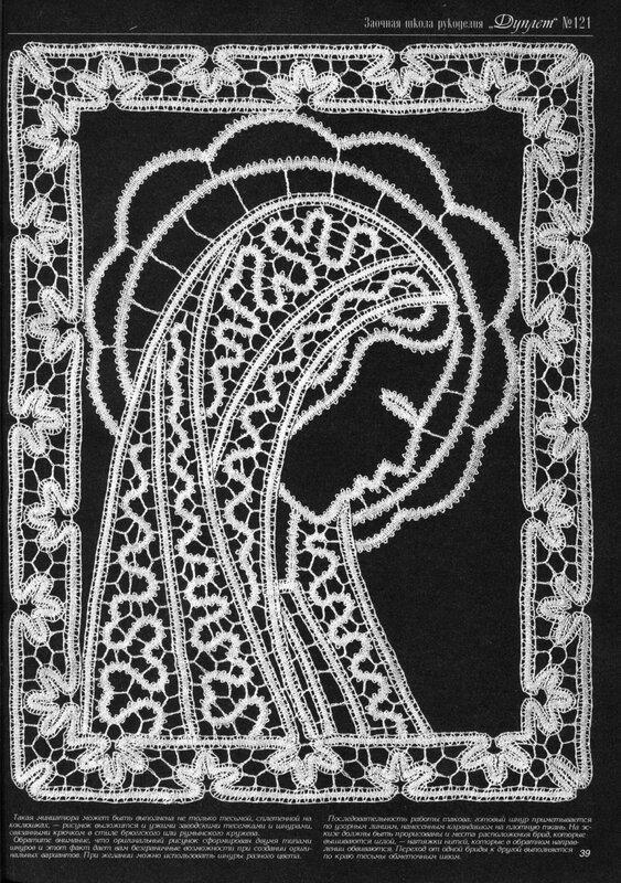 爱尔兰花图解(95) - 荷塘秀色 - 茶之韵