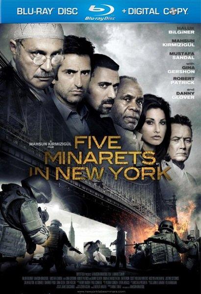 Пять минаретов в Нью-Йорке / Five Minarets in New York (2010/HDRip/2100Mb/1400Mb)