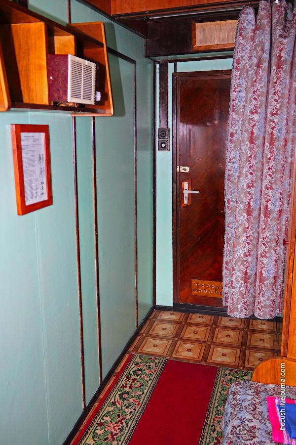 Одноместная каюта №1 на средней палубе теплохода «В.М.Зайцев»