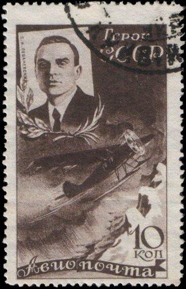 Герой Советского Союза лётчик Сигизмунд Леваневский (1902-1937)-1935