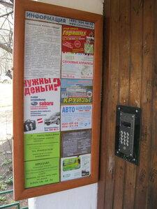 http://img-fotki.yandex.ru/get/5503/northrop.13/0_7c852_97dd17bd_M