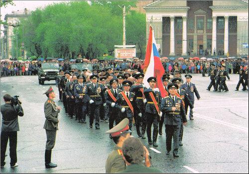 Парад Победы в Омске 9 мая 1995 года