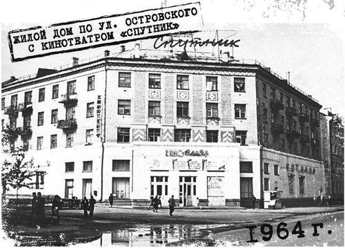 Гостиница чмз орленок челябинск
